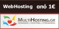 Sponsored by: MultiHosting.gr